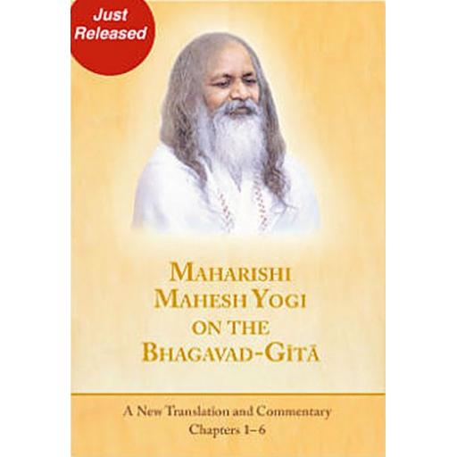 Maharishi Mahesh Yogi on the Bhagavad Gita, deluxe hardcover