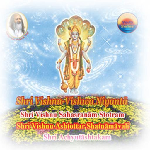 Shri Vishnu Sahasranam Stotram (Audio CD)