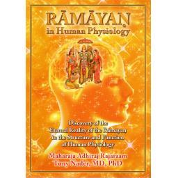 Ramayana_in_Human_Physiology_2021_706x1000.jpg